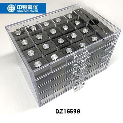 中镜科仪   SEM多层存储样品台套装-116(含样品台)