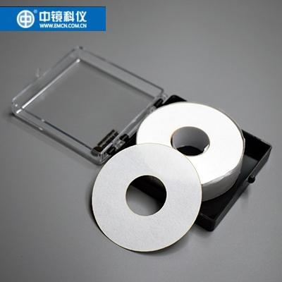 中镜科仪   环形滤纸/标准定量滤纸