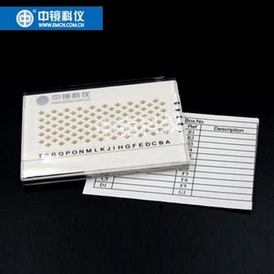 中镜科仪  50、100孔抽拉式TEM透射电子显微镜样品盒